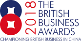 The British Business Awards logo