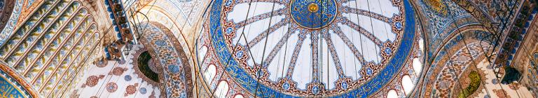 Islamic and Middle Eastern Studies