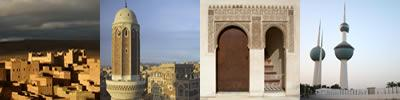 Collage of images of the Arab world with a moroccan casbah, minaret in yemen, doorway and kuwait towers