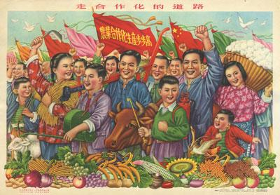 Image of a Chinese poster from 1964, depicting harvest scene with a caption reading 'Achieve great harvest every year'