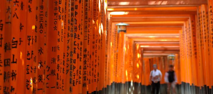 Japanese written characters on orange wall