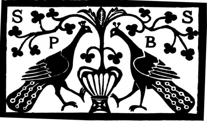 SPBS Logo
