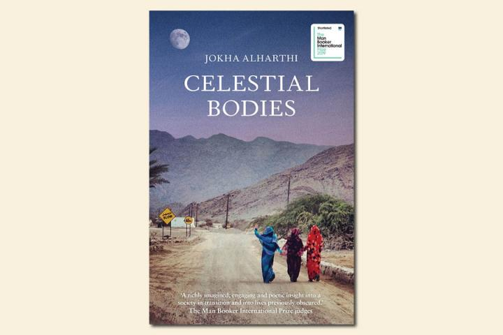 Front cover of the book Celestial Bodies by Jokha Alharthi, translated by Marilyn Booth