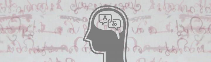 Handwriting behind head