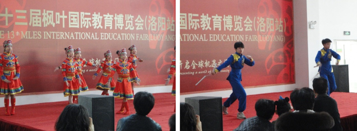 A performance by the students