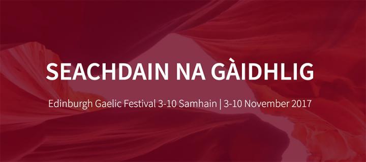 Gaelic Week 2017