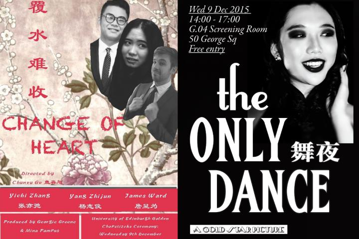 Film posters from the 2015 Chinese Silent film student productions
