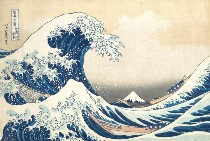 Painting - 'The Great Wave off Kanagawa' by Hokusai