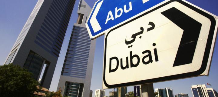 Signpost to Dubai