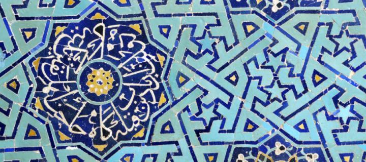 Islamic tilling