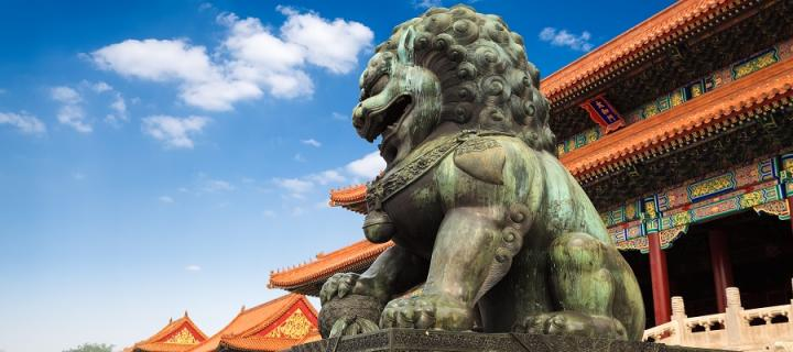 Bronze lion in the Forbidden City