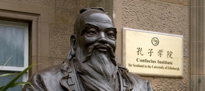 Statue outside Confucius Institute