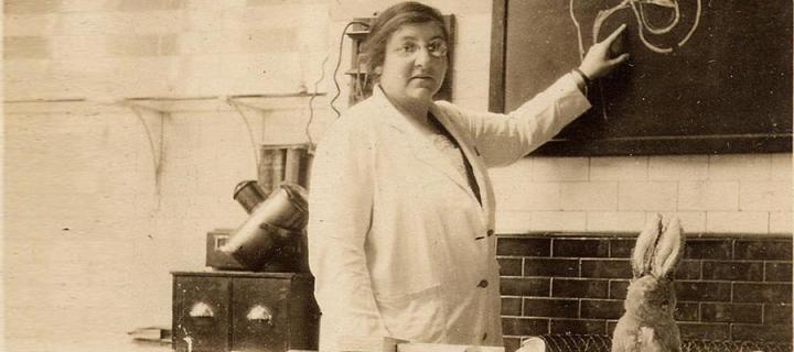 Gertrude Herzfeld