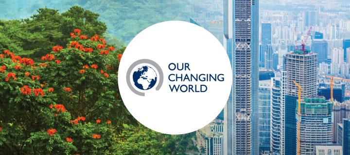 Our Changing World logo - nature merging into megacity