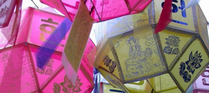 South Korean pink and yellow lanterns