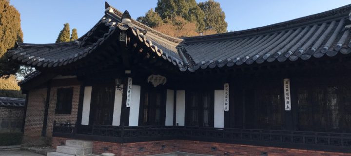 The home of former President of Korea, Yun Posun